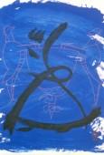 Blue King, 1999